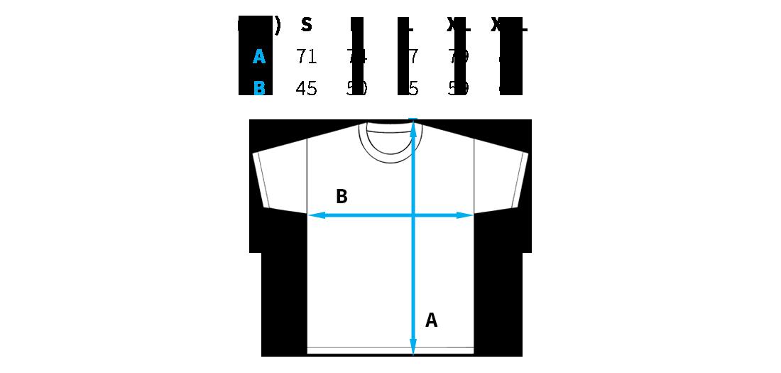 Férfi póló mérettáblázat